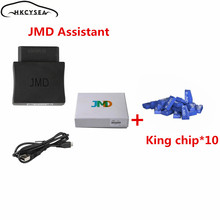 Obd-Adapter Jmd-Assistant Data Auto-Key-Programmer Ebaby for Handy Read All-Key Lost