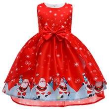 2020; Рождественский костюм; Платья для девочек; Детская малышей