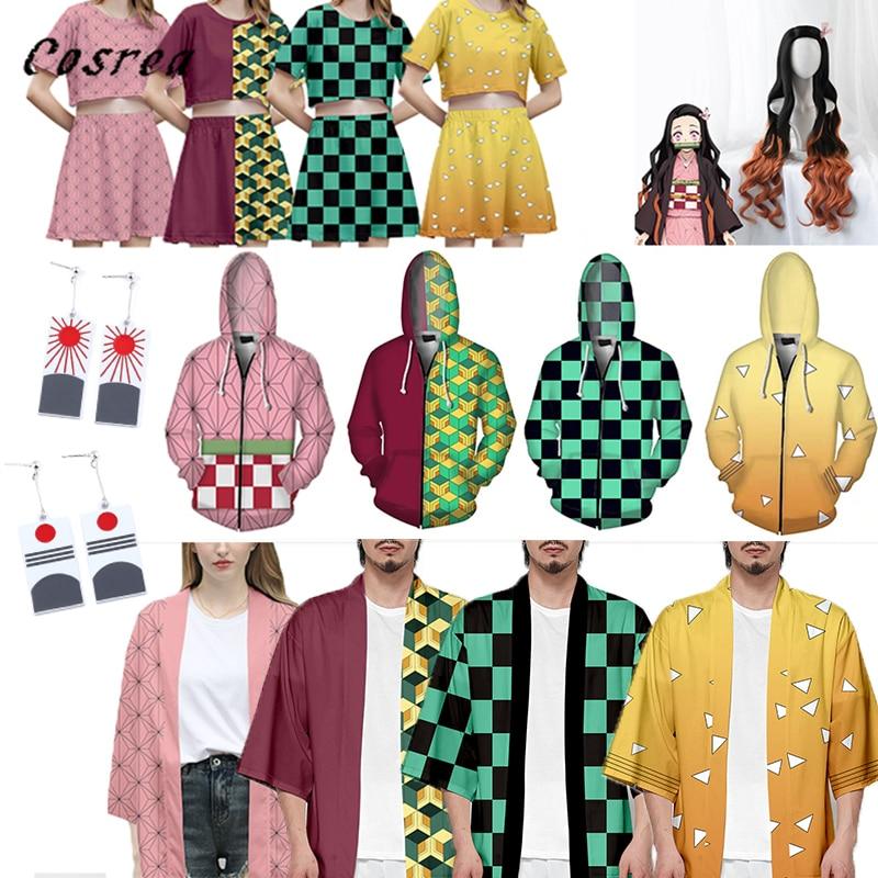Мужской костюм-кимоно из м/ф «рассекающий демонов»