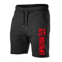 Спортивные шорты, летние мужские повседневные хлопковые шорты для тренировок, спортивные мускулированные Бермуды для бега, тактические му...