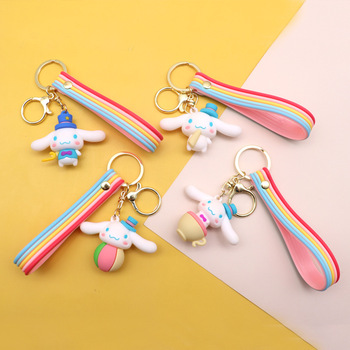 Super cute cartoon big-eared dog keychain for handbag pendant girl bag charm ornament trend creative gifts Cars Keyring 2020 image