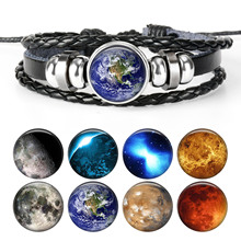 Solar System Earth Bracelet Nebula Galaxy Planet Glass Cabochon Multi-layer Black Leather Men Women Fashion Jewelry