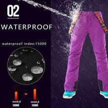 GSOU зимние женские лыжные штаны уличные утолщенные теплые водонепроницаемые ветрозащитные дышащие штаны одноцветные зимние штаны для сноубординга