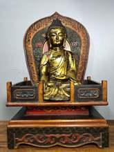"""19 """"Тибетский буддистский храм Старый Бронзовый свинка"""