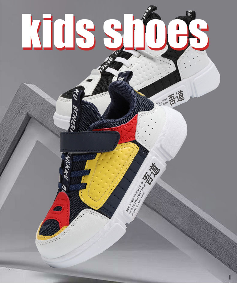 PINSEN 2019 Autumn Kids Sneaker Girls Shoes Fashion Breathable Casual Light Sports Running Shoes For Boys Brand Children Shoes (1)