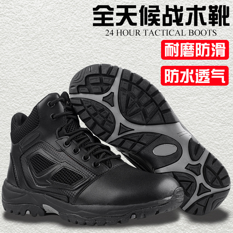 [] Magnum Small Spider Combat Boots Ultra-Light Punched Sheet Surface Cowhide Tactical Boots Outdoor Leather Boot