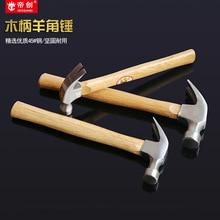 Напрямую от производителя продажи силы Boss деревянная рукоятка молотка 0,5/0 75 кг деревянный молоток Линьи аппаратная часть инструменты оптом