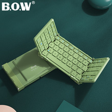 B.O.Wแป้นพิมพ์มินิบลูทูธพับ,พับอลูมิเนียมสำหรับIOS,Android, Windows, PC,แท็บเล็ตและสมาร์ทโฟน