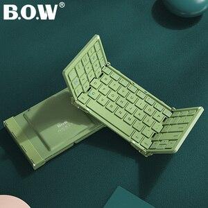 Image 1 - B.O.W بلوتوث صغير لوحة المفاتيح طوي ، للطي الألومنيوم الحال بالنسبة iOS ، أندرويد ، ويندوز ، الكمبيوتر ، أقراص والهاتف الذكي