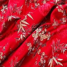 Жаккардовая Ткань для шитья жаккардовый Чонсам и кимоно в стиле