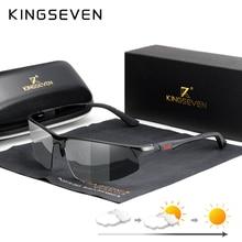 KINGSEVEN 2019 Photochromic Sunglasses Men Polarized Sun Glasses Male Change Lens Colors Driving Eyewear