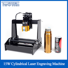 15W Small Cylindrical Laser Engraving Machine Can Engrave Cylindrical Stainless Steel Automatic DIY Cutting Plotter CNC Router