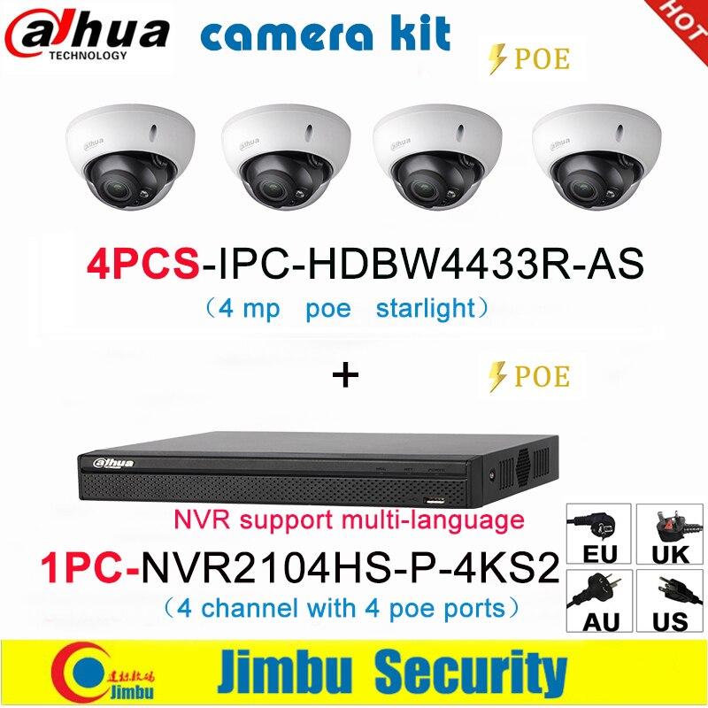 Dahua IP Camera Kit NVR Kit  4CH 4K Video Recorder NVR2104HS-P-4KS2 & Dahua 4MP IP Camera 4pcs IPC-HDBW4433R-AS Multi-language