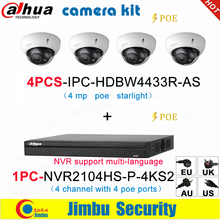 Dahua IP Camera Kit NVR kit  4CH 4K video recorder NVR2104HS P 4KS2 & Dahua 4MP IP camera 4pcs IPC HDBW4433R AS multi language