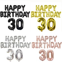 Happy Birthday Foil Balloon Set for Adults Decor 16inch Alphabe Letter 32Inch Number Balloons 18/21/30/40/50/60th