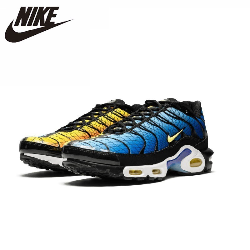 shopping many styles innovative design Best Deal #1221 - Nike Air Max Plus TN SE