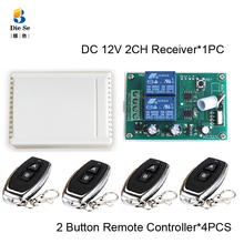 433MHz Remote Control Switch DC 12V 2CH Relay Receiver Module RF For Light Lamp Switch or Garage Door Opener 2 Button