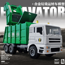 Simulation Garbage Truck Engineering Vehicle 1:50 Children Car Toys Alloy Car Model for Children Boy Gifts alloy engineering caterpillar tractor with compartment vehicle simulation model of agricultural toys children s birthday gift