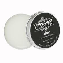 60g Mint Scented Men's Shaving Soap Aluminum Boxed Foam Rich Gentle Not Stimulating Handmade Soap Gentle