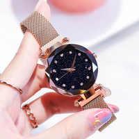 Reloj de pulsera de cuarzo de cielo estrellado con imán de malla de oro rosa para mujer de primera marca