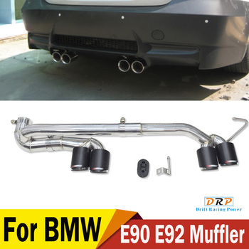 1 set carbon fiber stainless steel car exhaust pipe muffler tip tailpipe for BMW E90 E92 320 318 325, modified M3 bumper