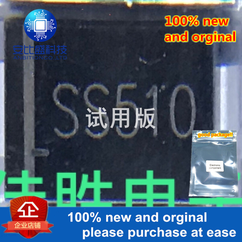 20pcs 100% New And Orginal MB510 5A100V DO214AB  In Stock