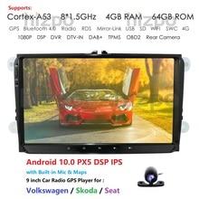 """9 """"2din Android 10.0 4 + 64 araba radyo GPS navi Volkswagen Skoda Octavia için Golf 5 6 touran passat B6 Jetta polo tiguan stereo WIFI"""