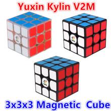 Yuxin Kylin V2M 3x3x3 kostka Zhisheng kylin V2 M 3 #215 3 magiczna kostka magnetyczna Yuxin KylinV2 M kostka prędkości 3x3x3 cubo magiczne puzzle tanie tanio NoEnName_Null Z tworzywa sztucznego 5-7 lat 8-11 lat 12-15 lat Dorośli 6 lat 8 lat 3 lat Puzzle cube