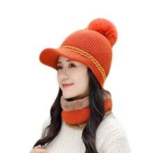 Модная зимняя шапка и шарф набор женская бархатная Женская Толстая
