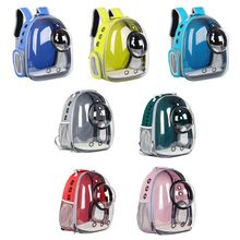 Pet Dog Cat Puppy Astronaut Backpack Space Capsule Breathable Outdoor Travel Carrier Bag F42A