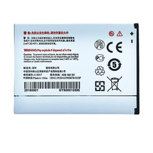 2pcs NEW Original 3000mAh AB3000IWMC Battery for philips S326 XENIUM CTS326  High Quality Battery + Tracking Number