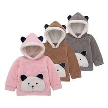 Kids Coat Boys and Girls Jacket with cute Cartoon Bear