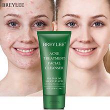 BREYLEE Facial Cleanser Deep…