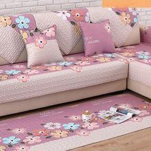 Корейская Милая подушка для дивана Всесезонная универсальная