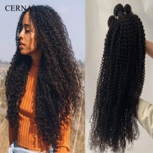 Cerna Kinky Curly 26 28 30 32 34 36 Long Hair Bundles Natural Color Peruvian 100% Human Virgin Hair Unprocessed Hair Extensions