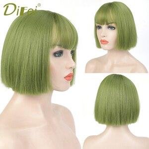 Дифэй короткий прямой синтетический боб парики с челкой для девочек Зеленый Аниме косплей парик женский ежедневно накладные волосы