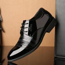 Туфли мужские из натуральной кожи классические подъемные повседневная