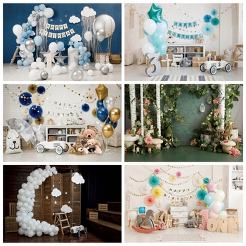 Laeacco Birthday Backdrops Balloons Flowers Trees Trojan Bears Baby Shower Portrait Photography Backgrounds For Photo Studio balloons birthday party ribbons family shoot poster baby portrait photo backgrounds photography backdrops photocall photo studio