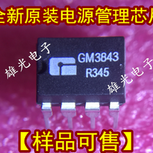 10 Uds GM3843 UC3843BP UC3843BN AZ3843AMTR IT3843A UTC3843A nuevo y original
