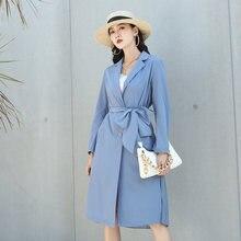 Новинка Осеннее тонкое пальто ветровка женское длинное в Корейском