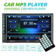 Rádio do carro hd 7 \