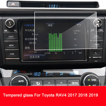Tempered Glass For Toyota RAV4 2017 2018 2019 GPS Navigation Screen Protector Cover Protective Film image