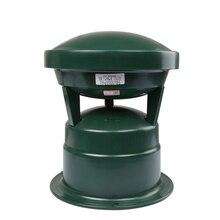 Outdoor Garden Lawn Speaker 20W Waterproof Public Broadcasti