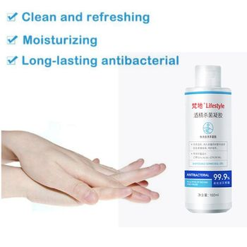 100ml Hand Sanitizer Gel Antibacterial Hand Gel Disinfection Gel Quick-dry N1HB