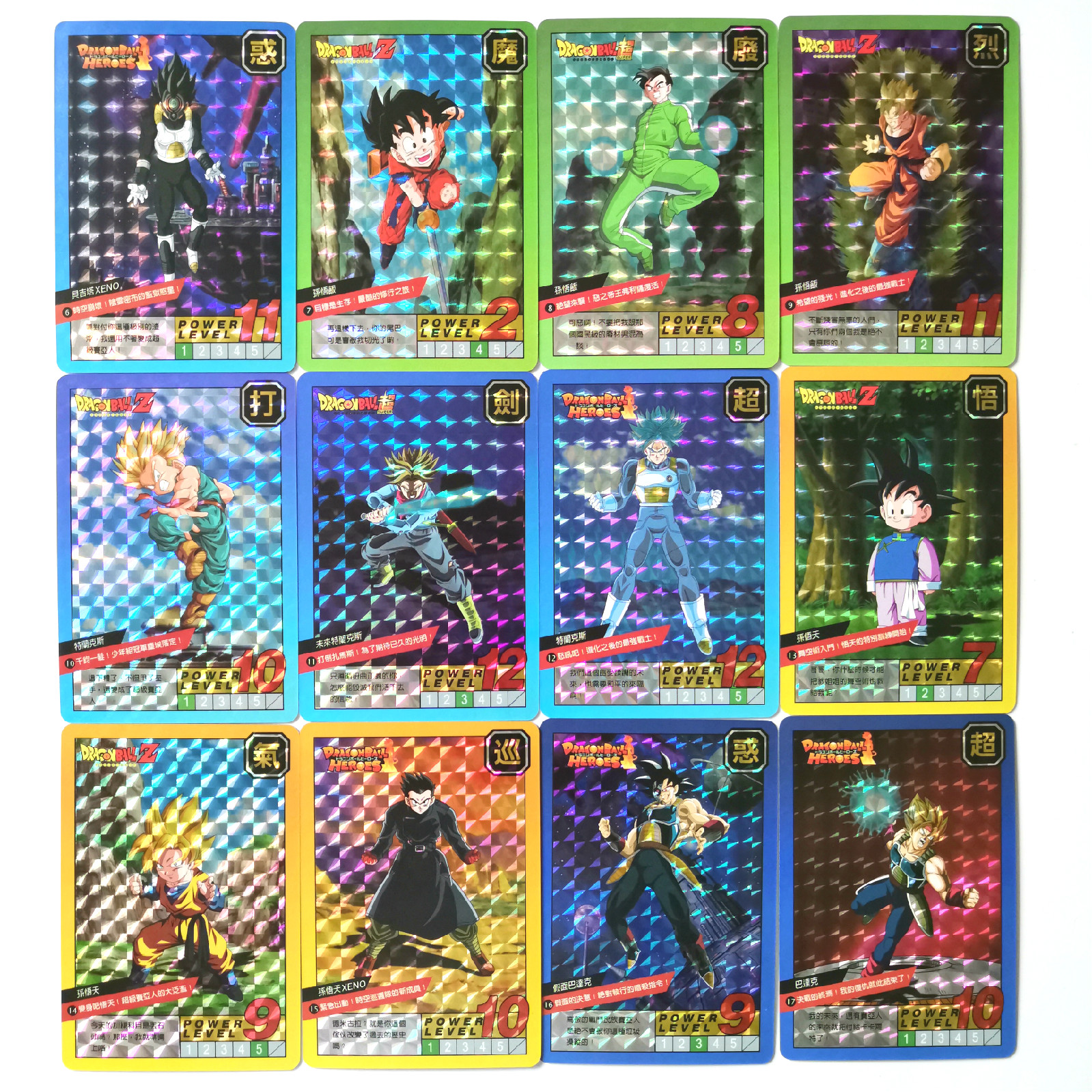 54pcs Super Dragon Ball Z Fight Heroes Battle Card Ultra Instinct Goku Vegeta Game Collection Cards