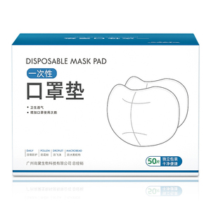 Image 5 - New Hot 50pcs Disposable Mask Pad Masks Gasket Face Mask Filter Replacement Anti Dust Breathing Filters