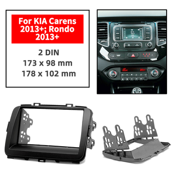 Double Din Radio Fascia for KIA Carens/ Rondo 2013+ Panel Dash Mount Installation Trim Kit Face Black Frame GPS image