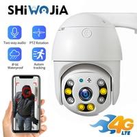 SHIWOJIA-cámara de seguridad inalámbrica para exteriores, dispositivo de vigilancia de 1080P, HD, 4G, SIM, GSM, Zoom 4X, PTZ, IP, AI 360, Monitor de cámara