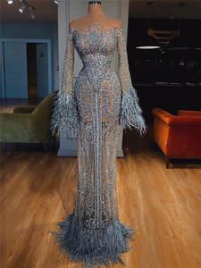 Evening-Dresses Serene Hill Sequined Long-Sleeve Mermaid Blue Luxury Dubai LA60932