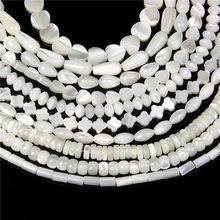 Perle di conchiglia di madreperla bianca naturale Rondelle cuore ovale rotondo perle di conchiglia d'acqua dolce Per gioielli che fanno fai da te 15